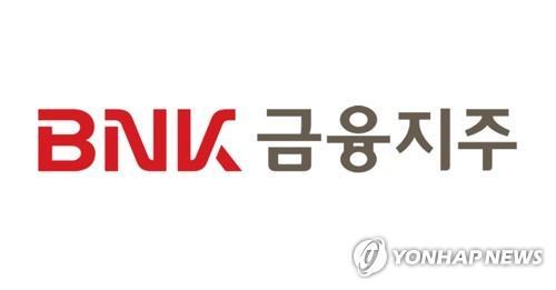 BNK금융 '착한 임대인 운동' 12월까지 연장