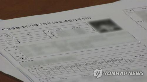 서울 고교 똑같은 시험문제 1년뒤 다시 내고 학생부 관리도 부실
