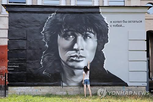 [이희용의 글로벌시대] 사망 30주기 맞은 한국계 러시아 로커 빅토르 최