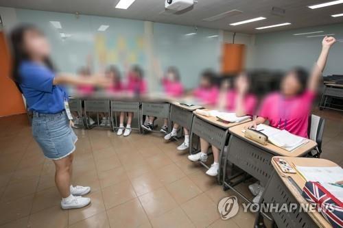 코로나도 못 꺾는 교육열…방학 기숙학원·여름캠프 '성업'
