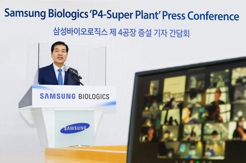 """삼성바이오로직스, 송도에 4공장 설립…""""단일공장 세계 최대"""""""