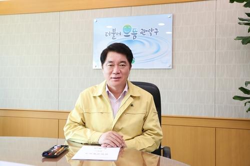 서울 관악구, 코로나19 대응 추경 398억원 편성
