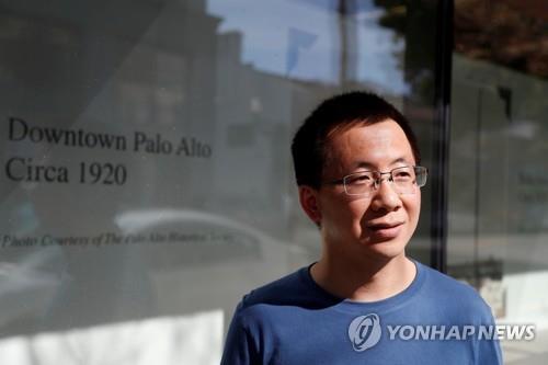 바이트댄스, 홍콩서 온라인 증권사 설립 추진