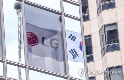 LG전자·한국표준과학연구원·KAIST, 6G 원천기술 확보 나선다
