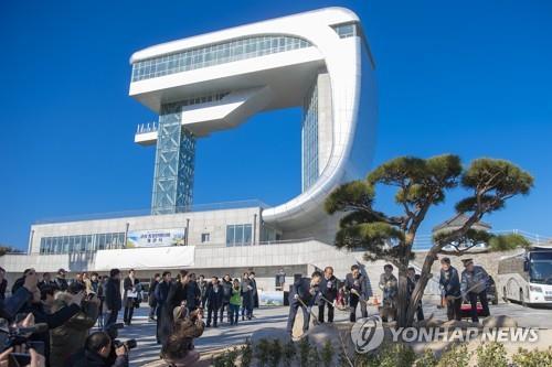 동해안 최북단 통일전망대·DMZ박물관 14일 운영재개