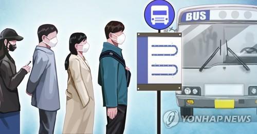 마스크 착용하라는 버스기사 폭행 승객 입건
