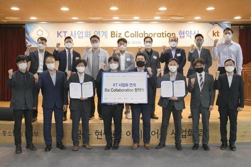 KT, 중소·벤처와 5G 융합신사업 발굴한다