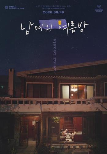"""""""미화도 악의도 없는 가족이야기…영화가 자기길을 가고 있네요"""""""