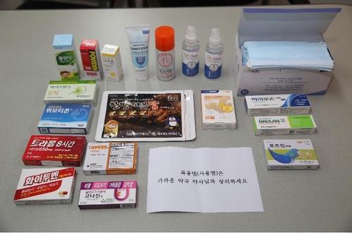 의약품긴급구호네트워크, 수해 지역에 의약품 지원