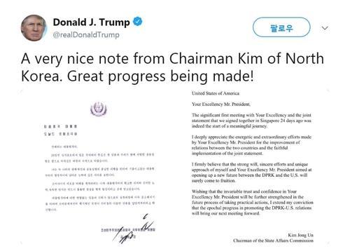 25통의 트럼프-김정은 친서에 쏠리는 눈…실물로 공개될까
