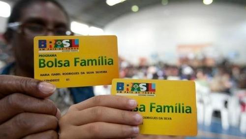 미주개발은행, 브라질 코로나19 대응 지원 10억달러 대출 승인