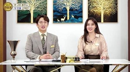 장성규-신아영, SBS플러스 경제토크쇼 '쩐당포' 진행