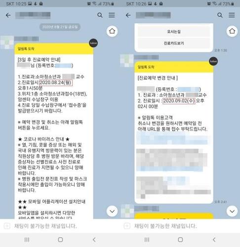 의·정 대화 물꼬 텄지만…전임의 파업 가세 '변곡점 맞나'