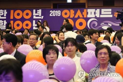 양성평등주간 기념행사 열려…'여성인권 신장' 75명 포상
