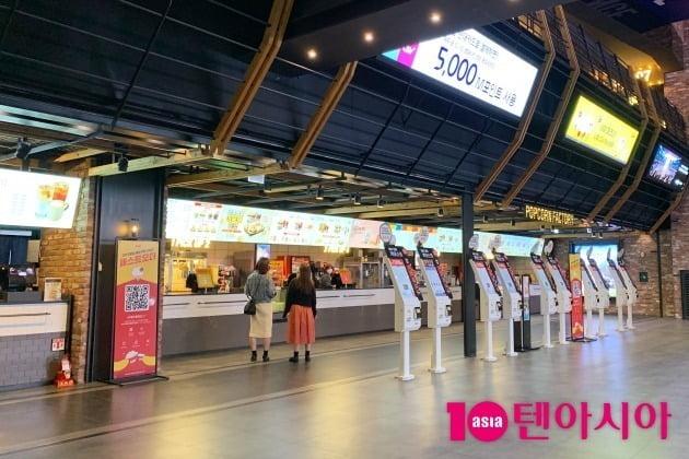 CGV용산아이파크몰·인천연수, 코로나19 확진자 방문에 임시 휴업