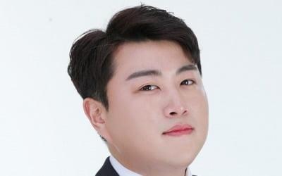 김호중, 前 여친 폭행 의혹
