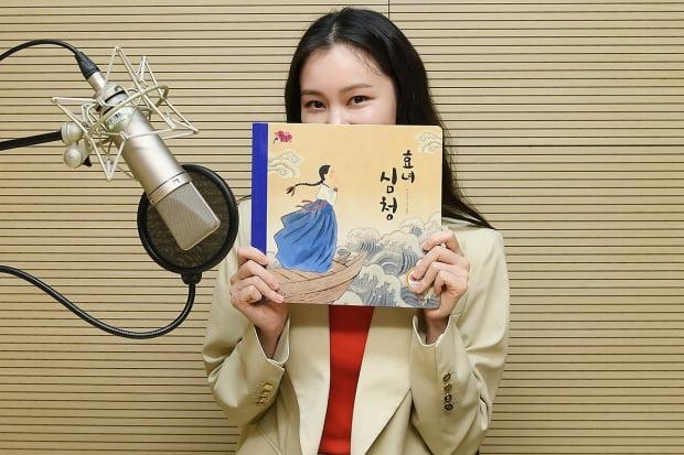 김예원/사진=스타책방 제공
