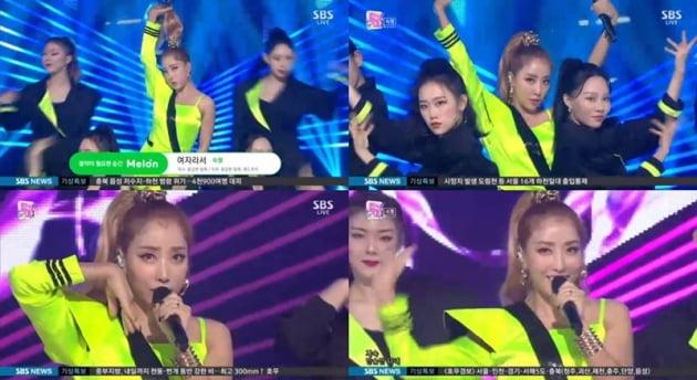 '인기가요' 숙행 / 사진 = SBS 영상 캡처