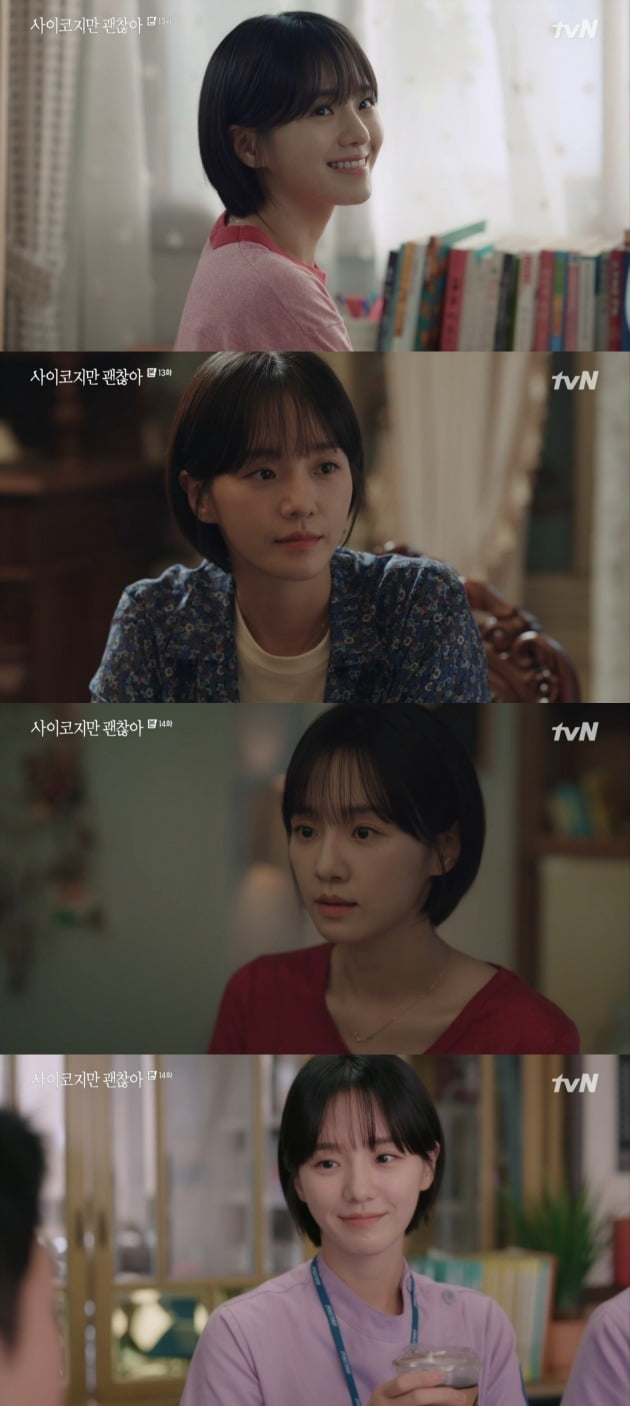 tvN 토일드라마 '사이코지만 괜찮아' 방송화면. /사진=tvN