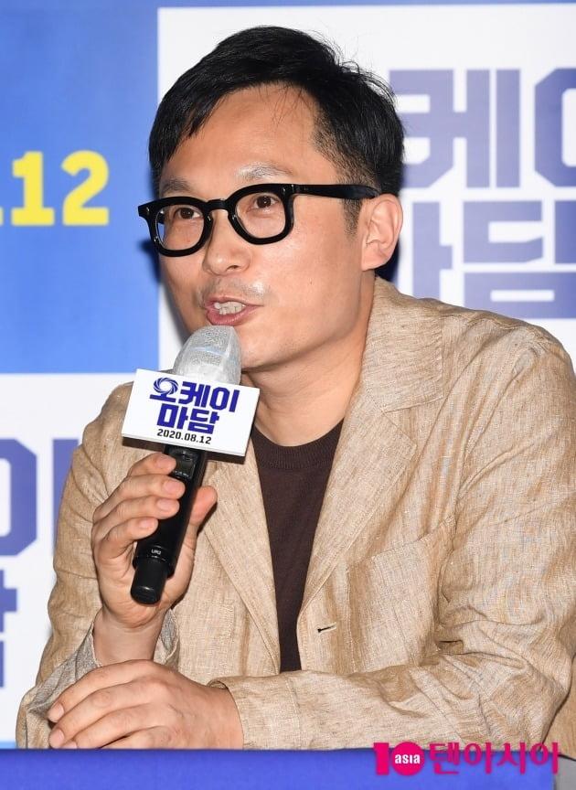 이철하 감독이 3일 오후 서울 삼성동 메가박스 코엑스에서 열린 영화 '오케이 마담' 언론시사회에 참석했다. /조준원 기자 wizard333@