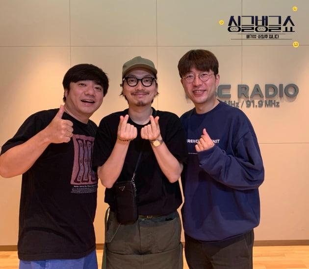 '싱글벙글쇼'에 출연한 배우 이동휘/ 사진=MBC 제공