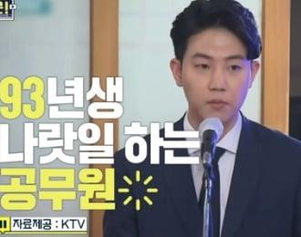 """이규빈, 정치 도전? <br>""""하트시그널 출연 이유는…"""""""