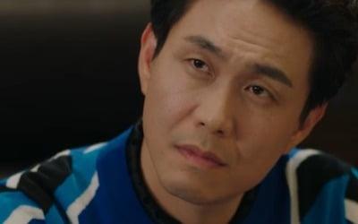 '모범형사' 오정세, 빈틈 제로 악역 연기…상태오빠 어디갔어?