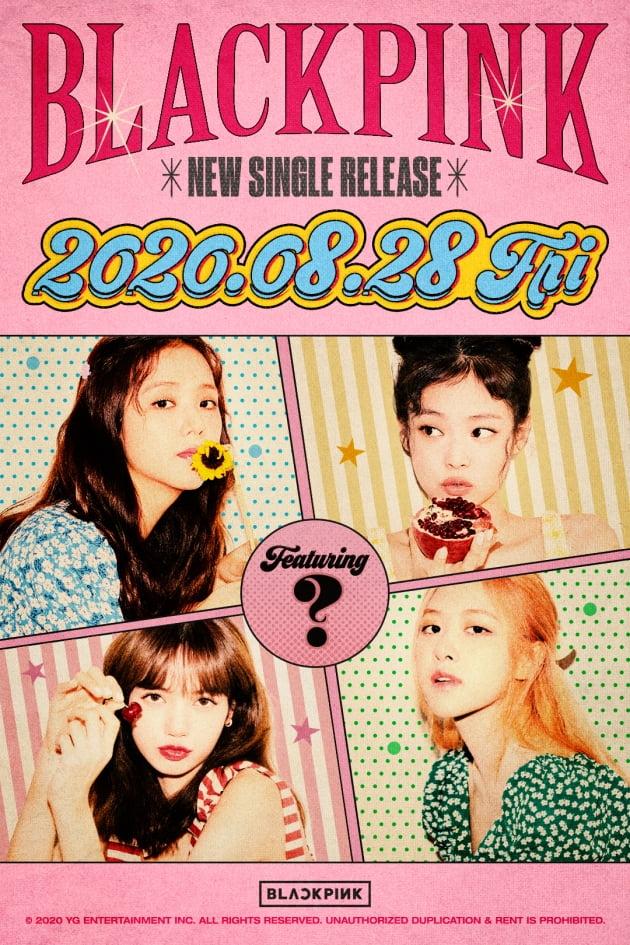 그룹 블랙핑크의 두 번째 신곡 발매일 포스터 /  사진제공=YG엔터테인먼트