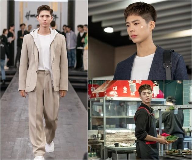 tvN 새 월화드라마 '청춘기록' 스틸컷. /사진제공=tvN