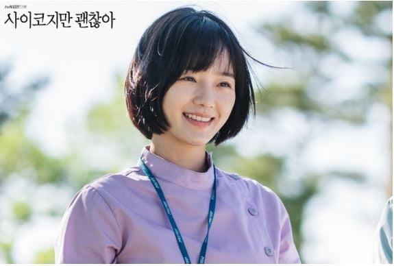 tvN 토일드라마 '사이코지만 괜찮아' 스틸컷. /사진=tvN