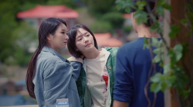 '사이코지만 괜찮아' 스틸컷. /사진=tvN