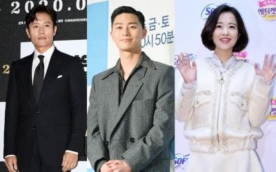 이병헌·박서준·박보영 '콘크리트 유토피아' 캐스팅