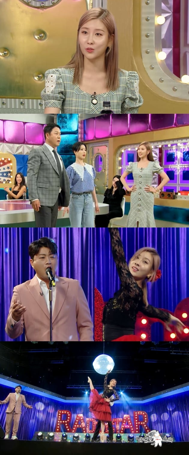 '라디오스타' 스테파니 / 사진제공=MBC