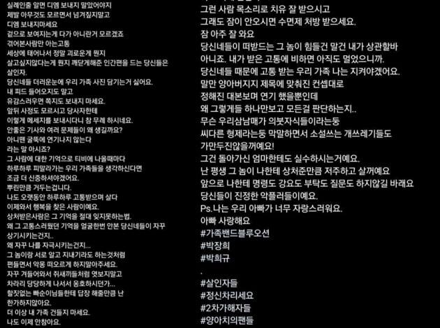 """김호중, 데이트 폭력 의혹…전 여친 """"피 말라가는 기분"""" vs 김호중 측 """"사실무근"""" [종합]"""