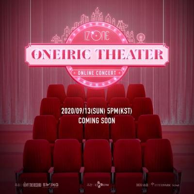 아이즈원, 첫 온라인 콘서트 개최 확정