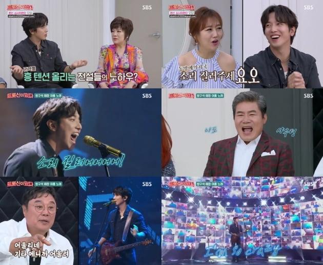 /사진=SBS '트롯신이 떴다' 영상 캡처