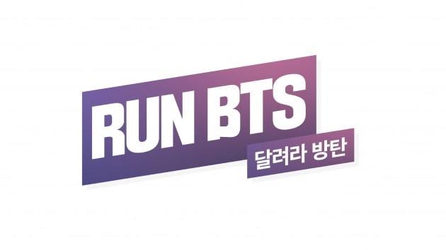 웹 예능  '달려라 방탄' 로고. /사진제공=Mnet