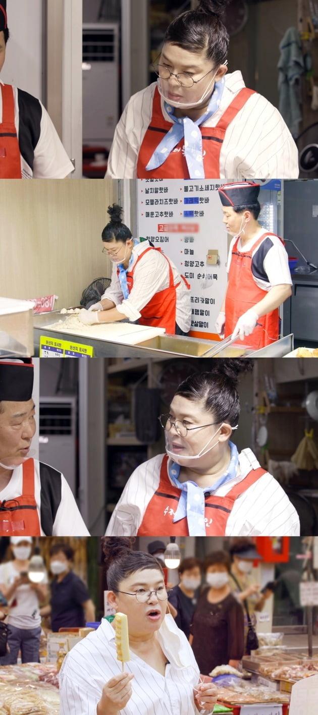 '편스토랑' 이영자 / 사진제공=KBS