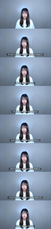 유튜버 쯔양이 방송 활동 중단을 선언했다. / 사진=쯔양 유튜브 영상 캡처