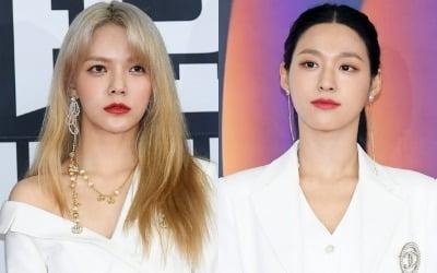 """권민아, 자해 후 병원行 <br> """"한성호·지민·설현 쓰레기"""""""