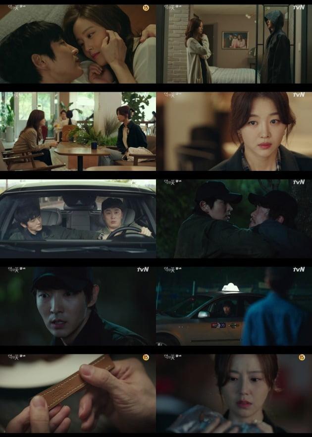 사진=tvN '악의 꽃' 방송 캡처