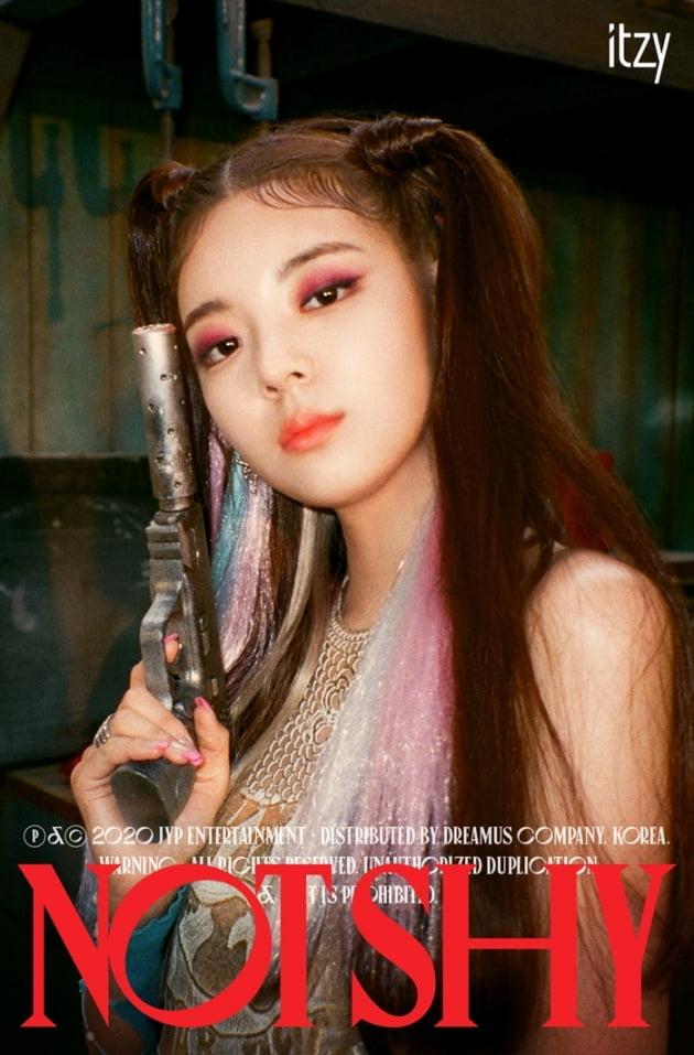 그룹 ITZY(있지)의 리아/ 사진제공=JYP엔터테인먼트