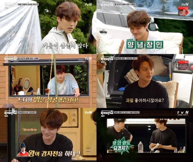 '바퀴 달린 집' 9회/ 사진=tvN 제공