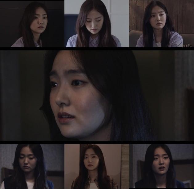 MBC 수목드라마 '십시일반' 방송화면. /사진=MBC