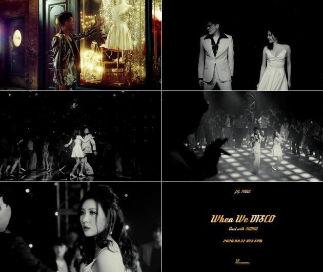 박진영 'When We Disco (Duet with 선미)' 뮤직비디오 티저 영상 화면 캡처 / 사진제공=JYP엔터테인먼트