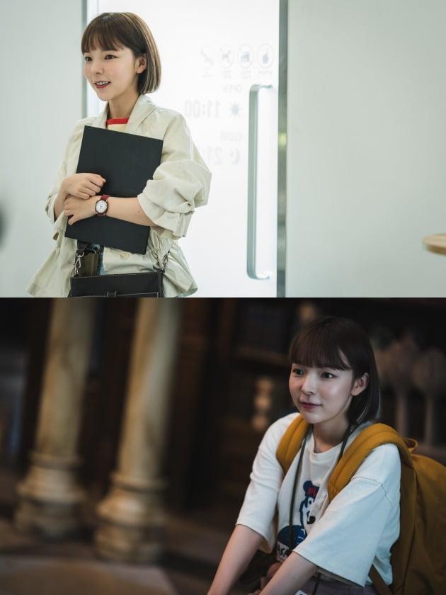 tvN 토일드라마 '사이코지만 괜찮아' 스틸컷. /사진제공=앤드마크