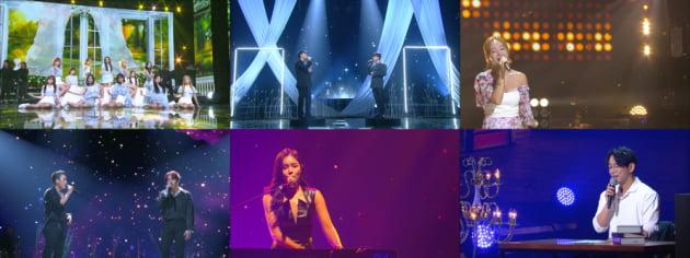 '불후의 명곡' 예고/ 사진=KBS2 제공