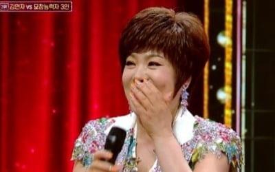 '히든싱어6' 김연자, 위기 끝 최종 우승 '시청률 8.3%'