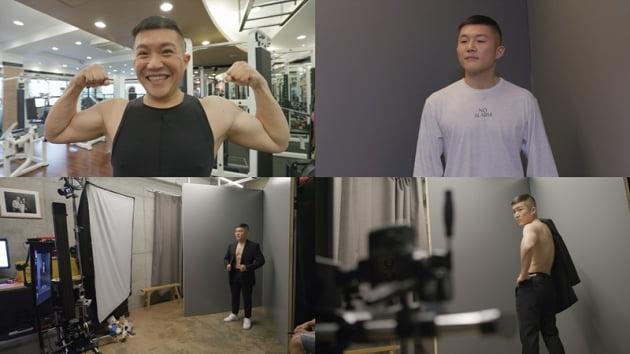 '온앤오프' 조세호 / 사진 = tvN 제공