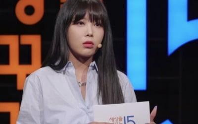 """유빈 고백 """"원더걸스 합류 후 현아와 비교"""""""